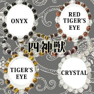 四神獣 パワーストーン ブレスレット 天然石 メンズ バングル 10ミリ玉 数珠ブレスレット|omamori-dou