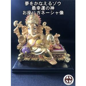 インドではとても有名な万能な神様、ガネーシャ身体は人間、顔はゾウという不思議な姿の神様日本でも、イン...