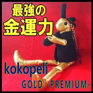 別名「幸運を運ぶ妖精」と呼ばれる多くの芸能人が所有していることで話題騒然となった「ココペリ人形」。あ...