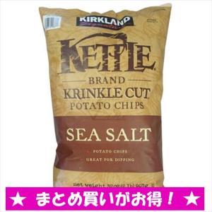 カークランド ポテトチップス ケトル チップス シーソルト sea salt 907g KIRKLA...
