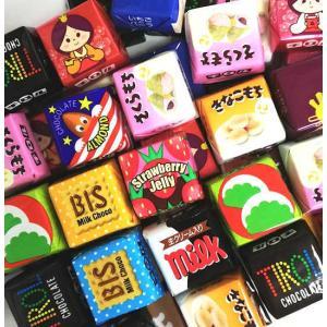 駄菓子 チロルチョコ 詰合せセット(50コ)問屋 チョコ景品 チョコレート