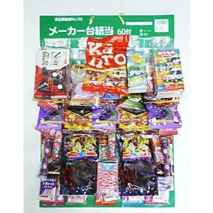 駄菓子くじ お菓子台紙当て(50円X60付)駄菓子問屋 業務用