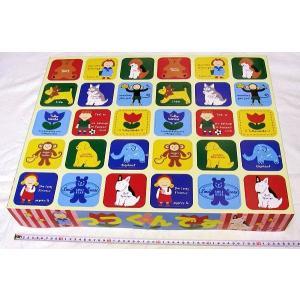 当てくじ つつくんです宝箱(¥100x30コ)おもちゃくじ・問屋 ・景品・子供会・縁日・お祭り