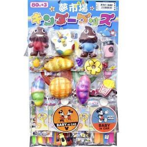 当てくじ スクイーズ当て(¥50X80付)おもちゃくじ・くじ紙つき・景品・お祭り