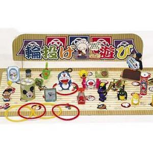 輪投げ遊びセット(1セット)#6000【イベント・お祭り・縁日・おもちゃ・くじ引き。景品・子供会】