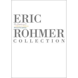 エリック・ロメール・コレクション DVD-BOX III (O侯爵夫人+ハイルブロン