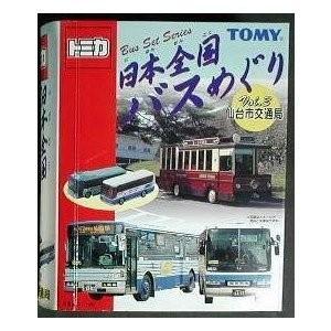 トミカ 日本全国バスめぐり3 仙台市交通局