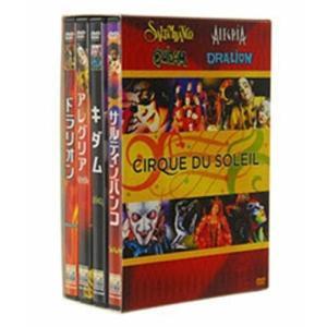シルク・ドゥ・ソレイユBOX [DVD]|omatsurilife