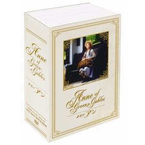 赤毛のアン DVD-BOX|omatsurilife