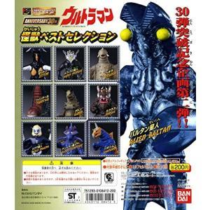 ガシャポン  HG ウルトラマン 怪獣ベストセレクション 全10種セット omatsurilife