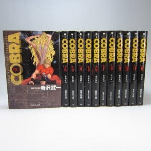 コブラ COBRA 1~最新巻(文庫版)(集英社文庫) [マーケットプレイス コミック