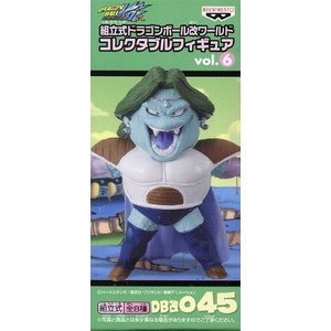 (中古品) 組立式ドラゴンボール改ワールドコレクタブルフィギュア vol.6 DB改045 ザーボン...