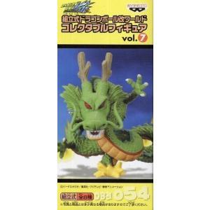 (中古品) 組立式ドラゴンボール改ワールドコレクタブルフィギュア vol.7 DB改054 神龍(シ...