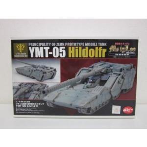 (中古品) B-CLUB 1/144 ヒルドルブ(未組み立て・未塗装キット) YMT-05  【メー...