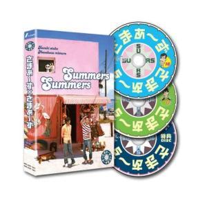 さまぁ~ず×さまぁ~ず DVD BOX[16,17+特典DISC]|omatsurilife
