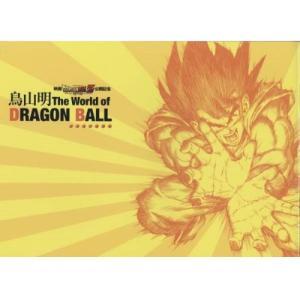 ドラゴンボール展パンフレット The World of DRAGON BALL 映画DRAGON B...