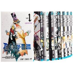 (中古品) D.Gray-man コミック 1-24巻セット (ジャンプコミックス)  【メーカー名...