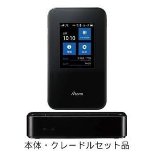 (中古品) NECアクセステクニカ Aterm MR03LN1B ブラックカラー クレードルセット ...