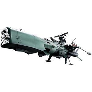 超合金魂 銀河鉄道999 GX-67 宇宙海賊戦艦アルカディア号 約470mm ABS&ダイ omatsurilife