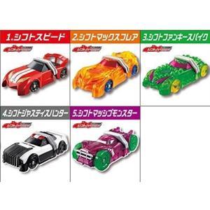 (中古品) 仮面ライダードライブ SGシフトカー1(食玩版)【全5種セット(フルコンプ)】  【メー...