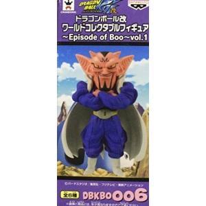 (中古品) ドラゴンボール改 ワールドコレクタブルフィギュア Episode of Boo vol....