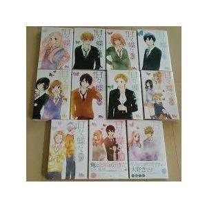 日々蝶々 コミック 1-11巻セット (マーガレットコミックス)