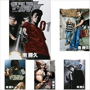 (中古品) ザ・ファブル コミックセット (ヤンマガKCスペシャル) [マーケットプレイスセット] ...