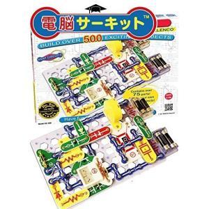 電脳サーキット500  国内正規代理店 日本語実験ガイド付き 電気や電子回