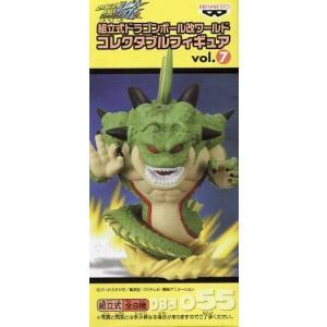 (中古品) 組立式ドラゴンボール改ワールドコレクタブルフィギュア vol.7 DB改055 ポルンガ...