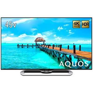 (中古品) シャープ 45V型 液晶 テレビ AQUOS LC-45US40 4K HDR対応 低反...