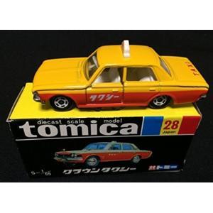 (中古品) トミカ 30周年記念 復刻版 黒箱 28 クラウン タクシー  【メーカー名】 タカラト...