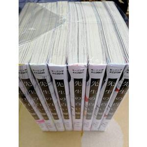 先生の白い嘘 コミック 全8巻セット