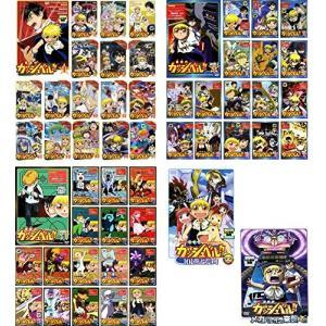 金色のガッシュベル Level 1 全17巻 + 2 全17巻 + 3 全17巻 + 劇場版 101...