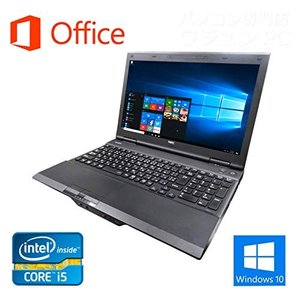 Microsoft Office 2016搭載  Win 10搭載 NEC VD-F/第三世代Cor...