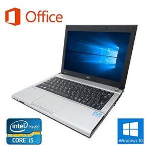 Microsoft Office 2016搭載  Win 10搭載 NEC VB-F/第三世代Cor...