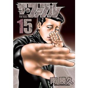 (中古品) ザ・ファブル コミック 1-15巻セット  【メーカー名】 講談社  【メーカー型番】 ...