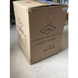 (中古品) リアルマスターコレクション メカゴジラの逆襲 1975 少年リック 限定  【メーカー名...