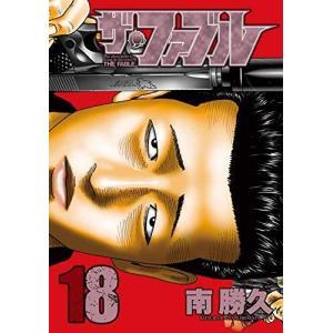 (中古品) ザ・ファブル コミック 1-18巻セット  【メーカー名】   【メーカー型番】   【...