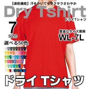 Tシャツ メンズ 無地tシャツ スポーツ ドライtシャツ 速...