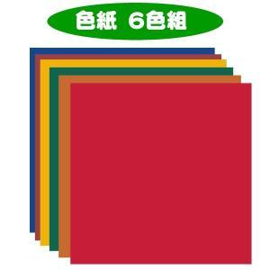 七夕 飾り 折り紙  おりがみ (6色組)