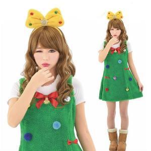 ツリー コスプレ レディース ふわもこツリーちゃん クリスマス コスチューム クリスマスツリー かわ...