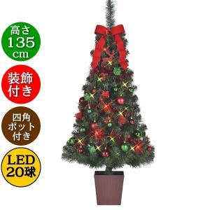 レッド×グリーンを基調とした クリスマスツリーです。  ボールやギフトボックスなど ちょっと小さめの...