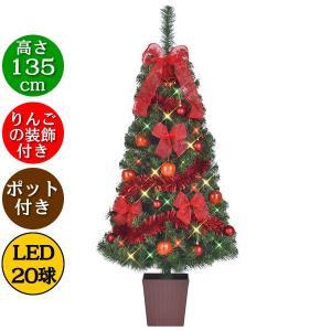 リンゴ型のオーナメントが かわいいクリスマスツリーです。  ふんわりリボンやマットな ボールやモール...