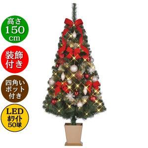 レッド×シャンパンゴールドを基調とした クリスマスツリーです。  赤いベルベット調のリボンに、 レッ...