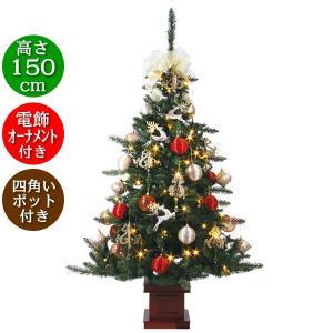 高級感のある木製ポット付き クリスマスツリーです。  躍動感のあるトナカイや シャンデリア風のドロッ...