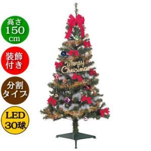 収納に便利な分割型のクリスマスツリーです。 ツリーを高さごとのパーツに分けられるので 従来型よりコン...