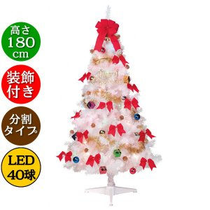 収納に便利な分割型のクリスマスツリーです  ツリーを高さごとのパーツに分けられるので 従来型よりコン...