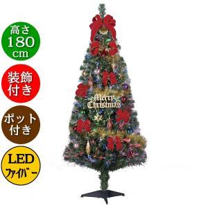 収納に便利な分割型です。 クリスマスツリーの中でも人気の高い LEDファイバーツリーです。  枝葉が...