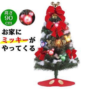 収納に便利な分割型のクリスマスツリーです。 ディズニー仕様のコンパクトな90cmの クリスマスツリー...