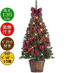 チェックのリボンに大中小のリンゴが たっぷりついた可愛らしい クリスマスツリーです。  足元はバスケ...